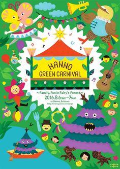 Hanno Green Carnival - Tupera Tupera Flyer Design, Flugblatt Design, Event Poster Design, Graph Design, Creative Poster Design, Creative Posters, Carnival Posters, Kids Carnival, Japanese Kids