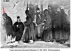 The 1903 photograph of a woman on Mount Athos remains a mystery, with monks claiming it was Virgin Mary herself Orthodox Christianity, Glasgow Scotland, Faith In God, Pilgrim, Photo Studio, Native American, Old Things, History, Virgin Mary