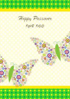 greeting cards for rosh hashanah