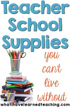 There are a few TEACHER ONLY supplies that just make my classroom more comfortable. The more pieces I can put in place and the more small details I can think through ahead of time, the smoother my teaching is because I don't have to worry about all the little things. Teacher School Supplies | Classroom Preparation | Classroom Prep