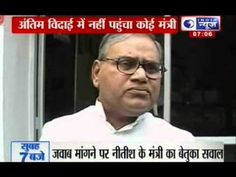 India News: Nitish Kumar regrets Bhim Singh's appalling insult of martyred soldiers