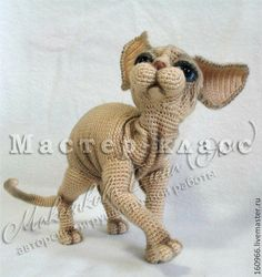 Knitting handmade.  Fair Masters - handmade.  Buy MK knitting Sphynx cat.  Handmade.  Beige, wire