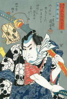 "Utagawa Kuniyoshi ~ 国芳もやう正札附現金男 野晒悟助くによしもようしょうふだつきげんきんおとこ のざらしごすけ ""Kuniyoshi moyōshōfutatsuki genkin otoko no zarashigosuke"""