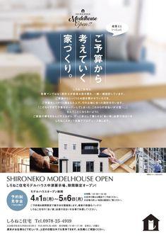 モデルハウスプレオープンご来場ありがとうございました! / 768万円からの家づくり【宇佐市のしろねこ住宅】 | しろねこ住宅 Web Design, Book Design, Layout Design, Leaflet Layout, Leaflet Design, Flyer And Poster Design, Oriental Design, Japanese Design, Social Media Design