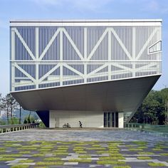 rem-koolhaas-architecture-buildings-The cantilevered Seoul National Museum Rem Koolhaas Architecture, Cantilever Architecture, Classical Architecture, Architecture Design, Library Architecture, Innovative Architecture, Modern Buildings, Beautiful Buildings, Interior Design Sketches