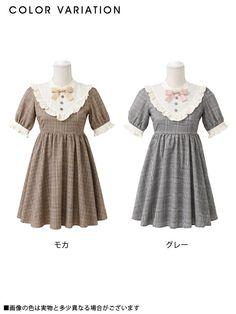 dear my lord dress