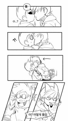 Read tomtord yaoi Hard from the story imágenes y cómic tomtord /tordtom by Mei_ShiroXD (~shiro_kun¬v¬ ~) with reads. Cute Gay, Chibi, Eddsworld Memes, Tomtord Comic, Banana Bus Squad, Eddsworld Comics, Country Art, Anime Characters, Fictional Characters
