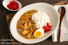 Simple Chicken Curry Recipe チキンカレー