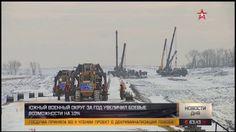 Россия будет укреплять войска на юге страны из-за Украины – Шойгу