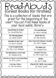 Great List of Back to School Read-Alouds!