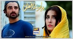 Pyare Afzal episode 2 | https://vimeo.com/100491645