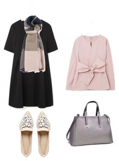 """""""Outfit for job interview"""" by nataliya-mostriansky on Polyvore featuring ASOS and Dasein"""