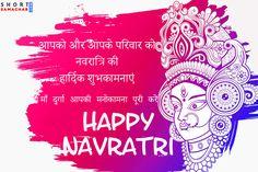 Happy Navratri Wishes Happy Navratri Wishes Navratri Wishes Images, Navratri Messages, Navratri Quotes, Happy Navratri Images, Happy Navratri Status, Happy Navratri Wishes, Chaitra Navratri, Navratri Festival, Nav Durga Image