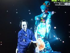 中村獅堂×初音ミク「今昔饗宴千本桜」初めて歌舞伎を見た人も絶賛 歌舞伎ファンや出演者のツイートも #超歌舞伎 - Togetterまとめ
