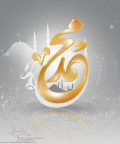 محمد رسول الله muhammad_Name_calligraphy_6.jpg