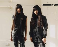 Image result for Bo Ningen claire barrow