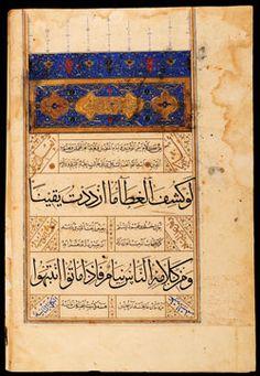 Manuscript Of Hazrat Ali'S Mi'A Kalimat | The Aga Khan Museum: Arts of the Book: Manuscripts, Folios, Bindings - Safavid, dated 916 H/1510 CE
