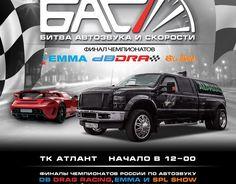 Авто-Шоу «Битва Автозвука и Скорости»!   AutoEvents - Автомобильные события