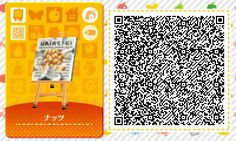 Animal Crossing QR Code blog Fall Pattern Set TILE# 5 LAST ONE New paper w/ leaves on it <--