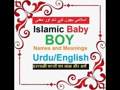 113 Best Islamic Baby Names images in 2019 | Islamic baby