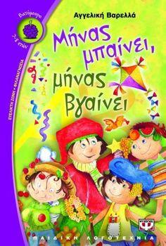 Kids Learning, Childrens Books, Princess Peach, Kindergarten, Kids Room, Seasons, Education, School, Projects
