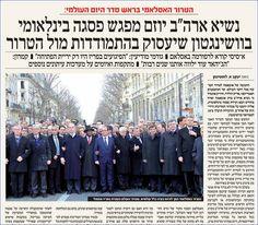 haredi-paper edits out world leaders i.e. Angela Merkel et al. http://www.mediaite.com/online/ultra-orthodox-jewish-newspaper-edits-female-world-leaders-out-of-charlie-hebdo-march/