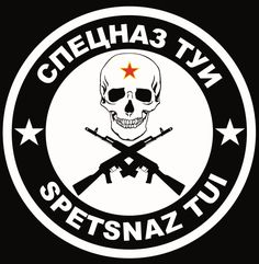 Spetsnaz Gru, Juventus Logo, Team Logo, Fictional Characters, Fantasy Characters