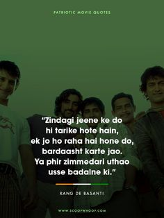 10 Quirky Bollywood Dialogues That Perfectly Explain Why Mondays Are So Khooni Best Movie Quotes, Bff Quotes, Lyric Quotes, Motivational Quotes, Inspirational Quotes, Disney Quotes, People Quotes, Bollywood Love Quotes, Bollywood Funny