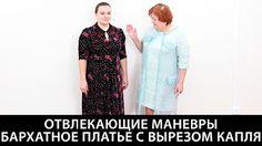 Синель часть 1 - Светлана Пояркова - YouTube