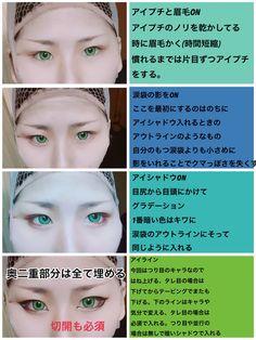 Twitter Kawaii Makeup Tutorial, Male Cosplay, Cosplay Makeup, Makeup Tips, Eyeliner, Wigs, Make Up, Twitter, Cosplay Ideas
