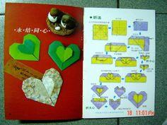 Bruno origami: Origami coração duplo