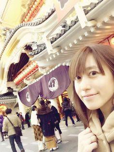 Rei in Kabukiza.