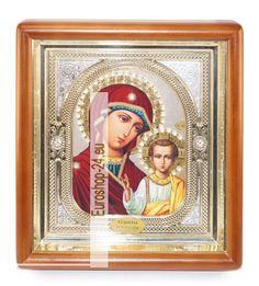 Ikone Bogoroditsa Kazanskaya, 15x18 cm, Holzrahme, mit Glas