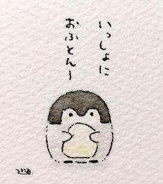 Penguin Cartoon, Batman Cartoon, Ghost Cartoon, Penguin Art, Cartoon Memes, Cute Animal Drawings, Cute Drawings, Pinguin Drawing, Cute Penguins