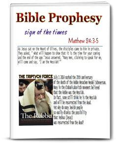 Matthew 24: 3-5