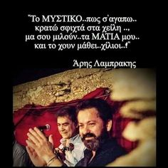 Greek Quotes, Love, Motivation, Movie Posters, Amor, Film Poster, Popcorn Posters, El Amor, Film Posters