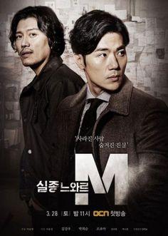 Missing Noir M with Kim Kang Woo & Park Hee Soon