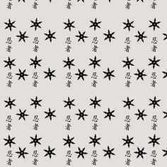 Ninja Throwing Star fabric by kiwicuties on Spoonflower - custom fabric