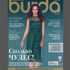 Download Burda magazine - December 2013.