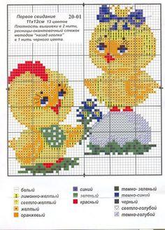 Cross Stitch For Kids, Cross Stitch Heart, Cross Stitch Animals, Cross Stitch Designs, Cross Stitch Patterns, Cross Stitching, Cross Stitch Embroidery, Chicken Cross Stitch, Bordado Tipo Chicken Scratch