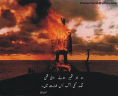 Jaun Elia,the fearless writer Urdu Quotes, Poetry Quotes, Qoutes, Touching Words, Heart Touching Shayari, Best Urdu Poetry Images, Love Poetry Urdu, Black And White Thinking, John Elia Poetry