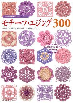 Crocheting Doily Patterns Book 300 Japanese by MeMeCraftwork