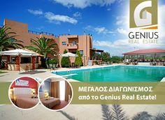 Κέρδισε δωρεάν 2ήμερο στο kyparisssia - APOLLO RESORT ART HOTEL! - https://www.saveandwin.gr/diagonismoi-sw/kerdise-dorean-2imero-sto-kyparisssia-apollo-resort-art-hotel/
