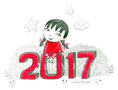 A meaningful chapter waiting to be written in 2017. May all your dreams turn into reality, and all your efforts into great achievements. Happy 2017!