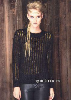 Ажурный шерстяной пуловер черного цвета. Спицы