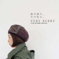 "e-zoo★ポコポコとした生地が愛らしい装いを彩るニットベレー帽""VERY BERRY""【楽天市場】"