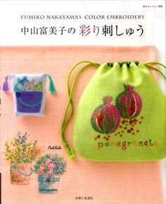 COLOR EMBROIDERY Japanese Craft Book by PinkNelie