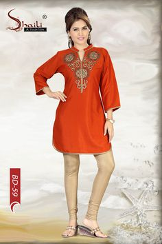 RUST COLOR EXCLUSIVE TUNIC TOP BLOUSE by Snehal Creation