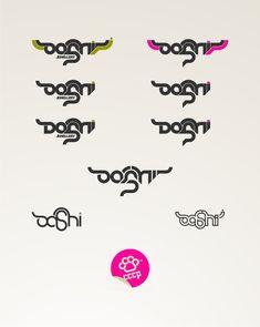 Best Superb Logo Design