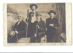Judaica Russian PC 1913 Famous Jewish People Bialik Shalom Aleichem | eBay